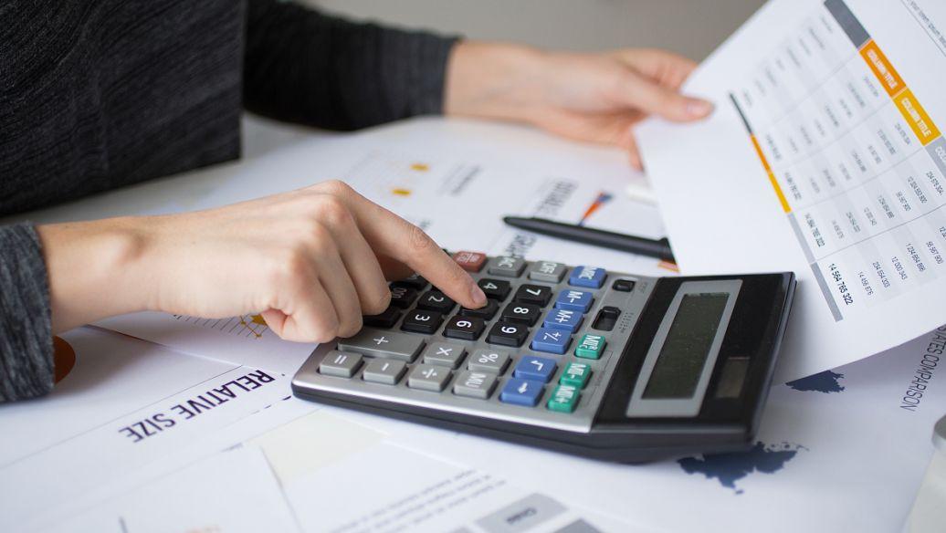 会计准则和会计制度有什么区别?